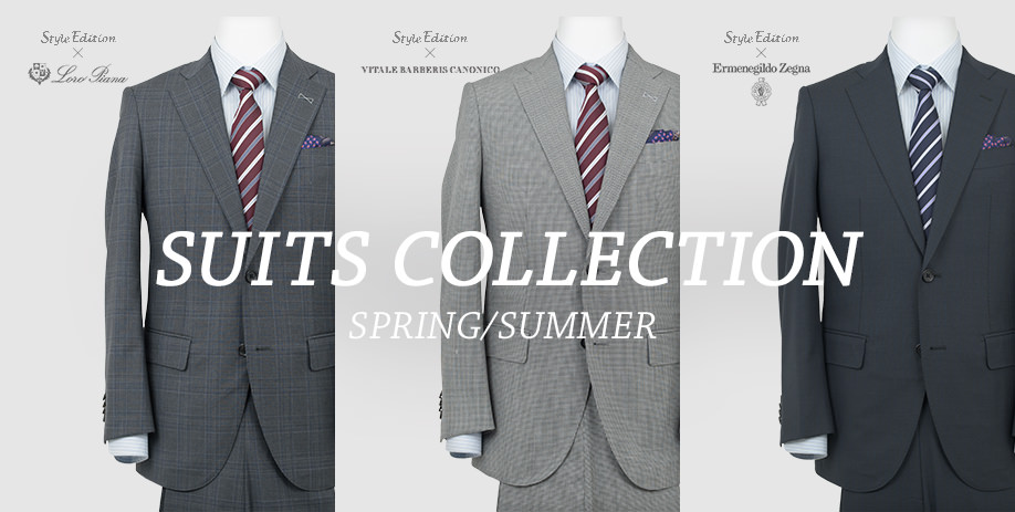 2017S/S  Suits Collection