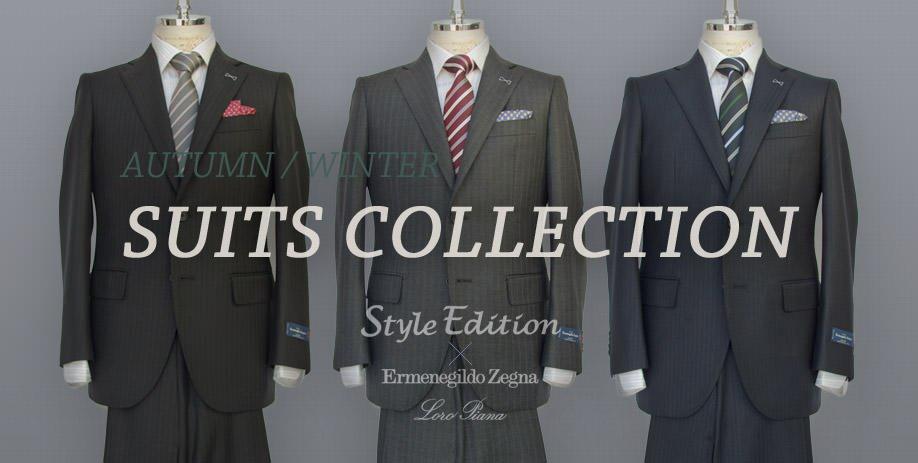Style Edition オリジナルの完成度